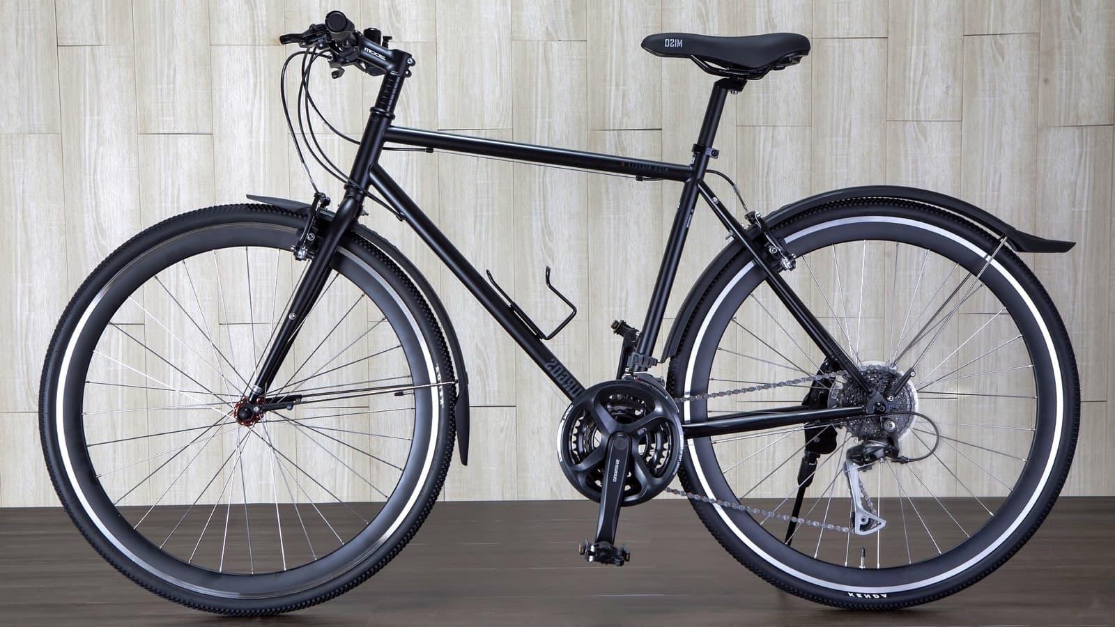 Mejores Bicicletas Híbridas